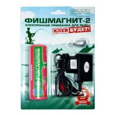 """Приманка для рыб """"ФИШМАГНИТ-2"""""""