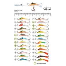 Балансиры SPIDER PRO модель 10