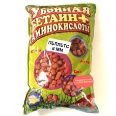 Прикормка УБОЙНАЯ  Бетанин + Аминокислоты гранулы