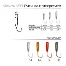 Мормышки вольфрамовые SPIDER рисинка с отверстием