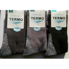 Носки TERMO Limax Sports Socks