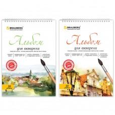 Альбом для акварели А4 Brauberg Старый город 20 листов, 200 г/м2, среднее зерно 126308