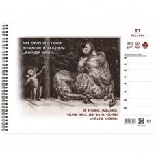Альбом для акварели А3 Palazzo Кентавр Хирон 20 листов, 250 г/м2, на спирали АЛ-2893