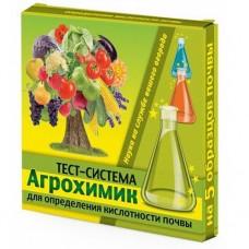 Агрохимик тест-система (5 ампул в комплекте)