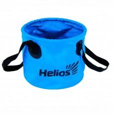Ведро складное Helios 9л ПВХ (HS-VS-PVC-9L)