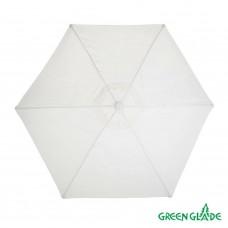 Зонт от солнца Green Glade A2092 270 см